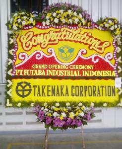 KIRIM KARANGAN PAPAN BUNGA CONGRATULATION UNTUK WISUDA DI UNIVERSITAS TRISAKTI JAKARTA