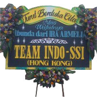 sby-15