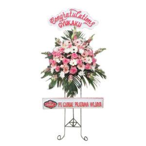 jual bunga krans belsungkawa di kabupaten pangandaran