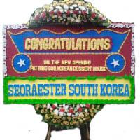 Pesan Bunga Papan Congratulation di wilayah Tebet Jakarta Selatan