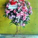 Toko Bunga BSR-0107
