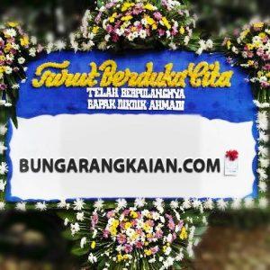 Toko Bunga PCD-03