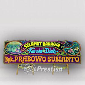 BP-W PAD 27