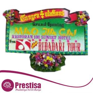 Toko Bunga Tabanan, Bali BP-C BA 76