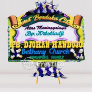 BP-DC PKL 17