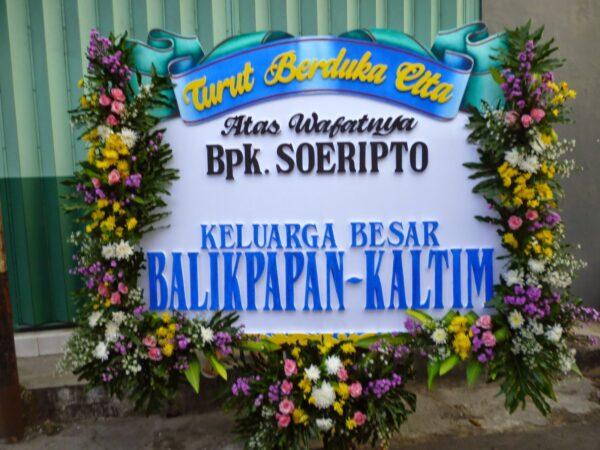 Toko Bunga TulungagungKarangan Bunga Papan Duka Cita Tulungagung-03