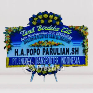 BP-DC SMG 149