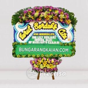 Toko Bunga Singaraja, Bali DCB 06