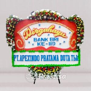 BPC-51