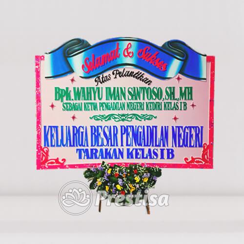 SBY-02 C
