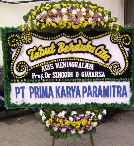 pdc 01001
