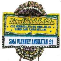 Pesan Antar Karangan Bunga Papan Duka Cita dengan Kata-Kata Cantik di Kecamatan Batam Kota di Kota Batam (DCA-05)
