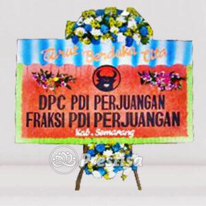 BP-DC SMG 105