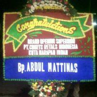 Pesan Antar Karangan Bunga Papan Congratulation Murah di Kecamatan Bulang di Kota Batam (BPC-45)