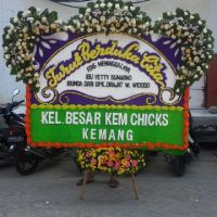 Toko Bunga Online Jual Karangan Bunga Papan Duka Cita Cantik di Kecamatan Tirtamulya di Karawang (DCC-06)
