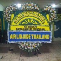 Pesan Cepat & Murah Karangan Bunga Papan Duka Cita di Kecamatan Jayakerta di Karawang (DCC-18)