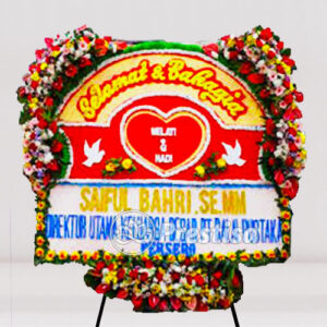 K BNGK BRT-14