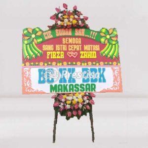 BP-W MND-04