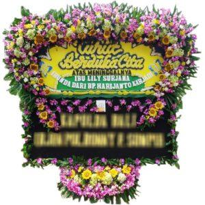 Toko Bunga Pancoran Mas, Depok | Jual Karangan Bunga Duka Cita
