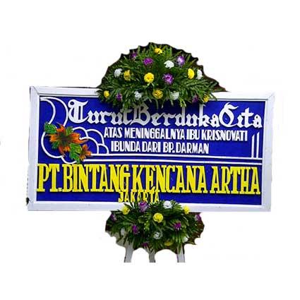 Toko Bunga Duka Cita, Kel. Genting Kota Surabaya