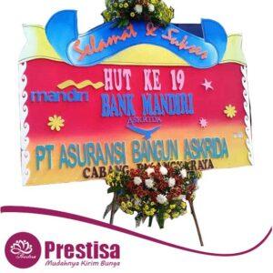 Toko Bunga Kalimantan PB – PKRY – 8