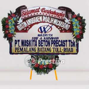 BP-W PWT 17