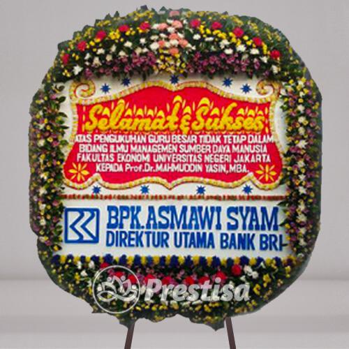 BP-C BGR 32