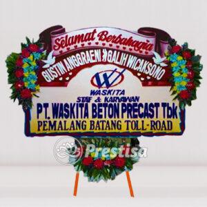 BP-W PBG 17
