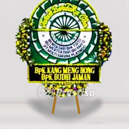 Toko Bunga Subang BP 200