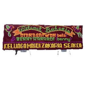 Toko Bunga Aceh NAD-03