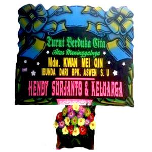 toko bunga bengkulu bp 4