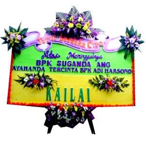 Toko Bunga Lombok LMB-04