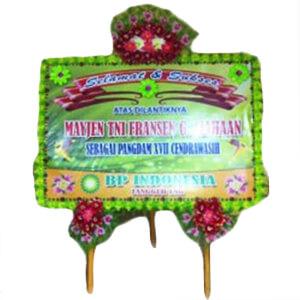 Toko Bunga Papua JYPR-07