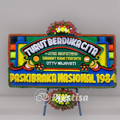 BP-DC BKT-01