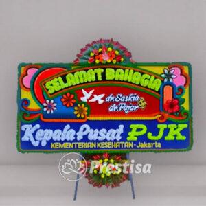 BP-W PRMN-03
