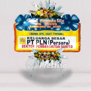 Toko Bunga Banyumas BP 23