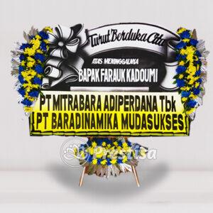 Toko Bunga Banyumas BP 24